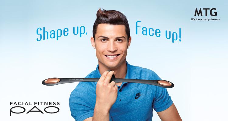японский тренажер для лица Facial Fitness Pao.