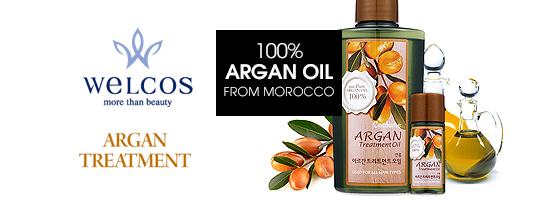 Confume Argan Корея Аргановое масло в наборе