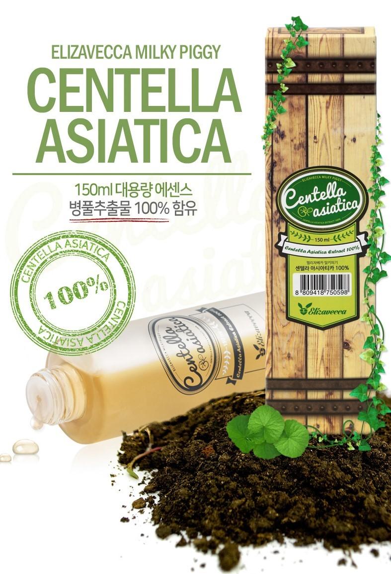 сыворотка для лица с 100% экстрактом центеллы азиатской Elizavecca