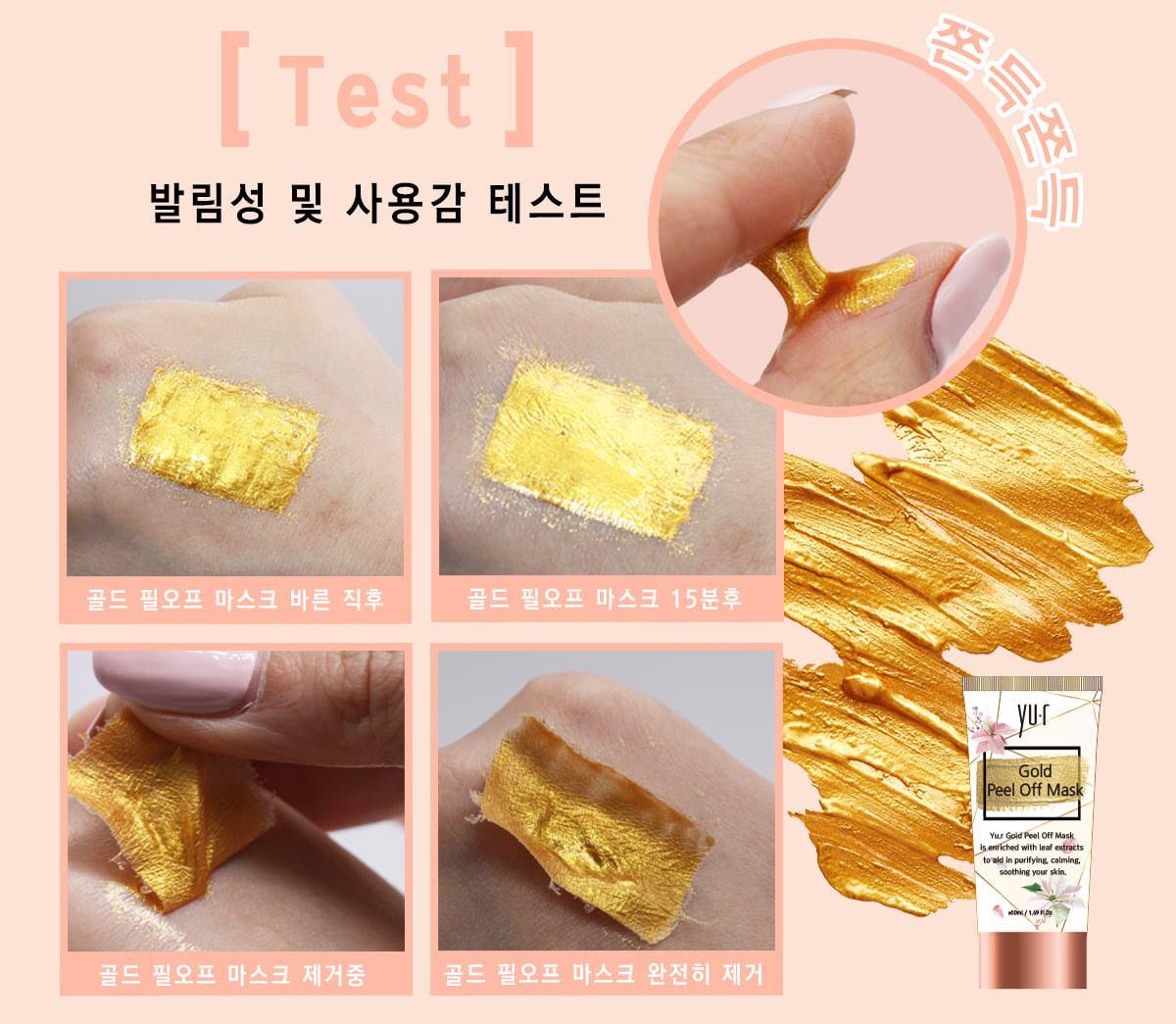 Золотая маска-пленка для лица Gold
