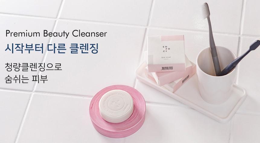 Мыло Soroci Eeje Soap