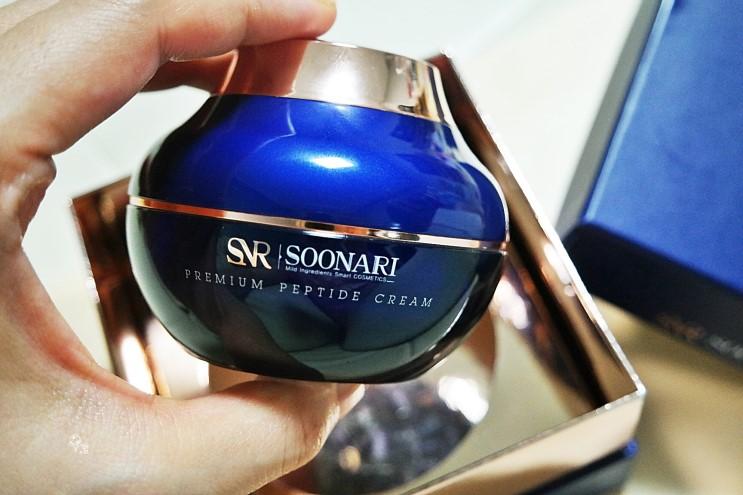 Premium Cream SOONARI