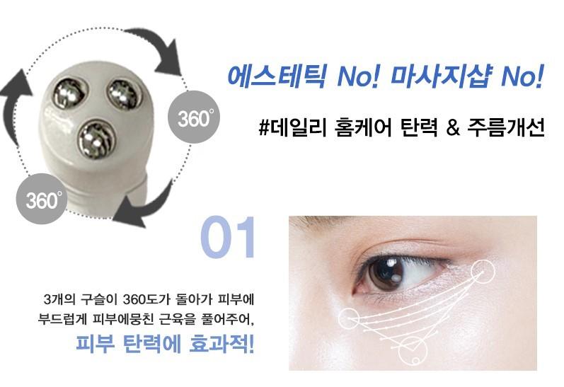 EYENLIP Collagen 3R Hyaluronic Eye Serum