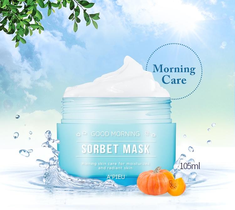 Увлажняющая утренняя маска-сорбет для лица