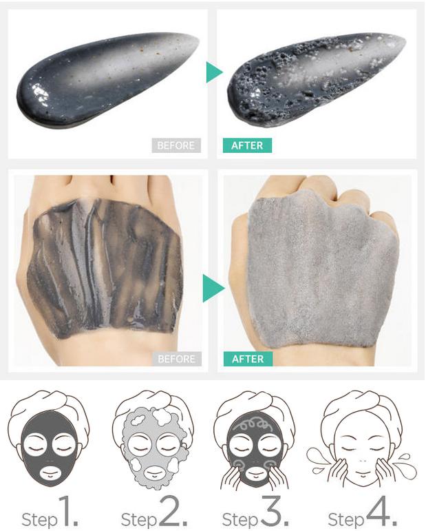 Кислородная маска для лица Secret Key