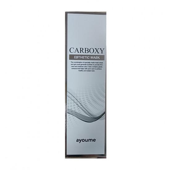 Набор для неинвазивной карбокситерапии в домашних условиях Carboxy Esthetic Mask Ayoume (фото, вид 4)