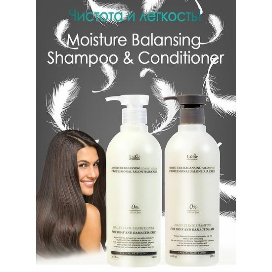Безсиликоновый увлажняющий шампунь Moisture Balancing Shampoo Lador (фото, вид 1)