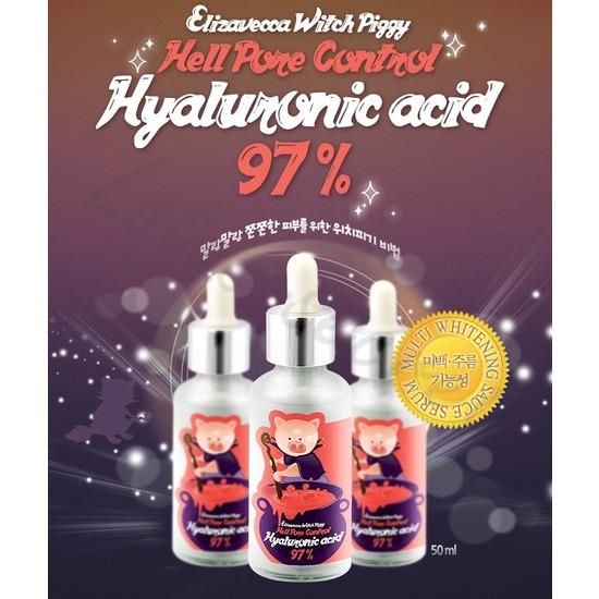 Сыворотка гиалуроновая кислота 97% Witch Piggy Hell Pore Control Hyaluronic Acid Elizavecca (фото, вид 2)