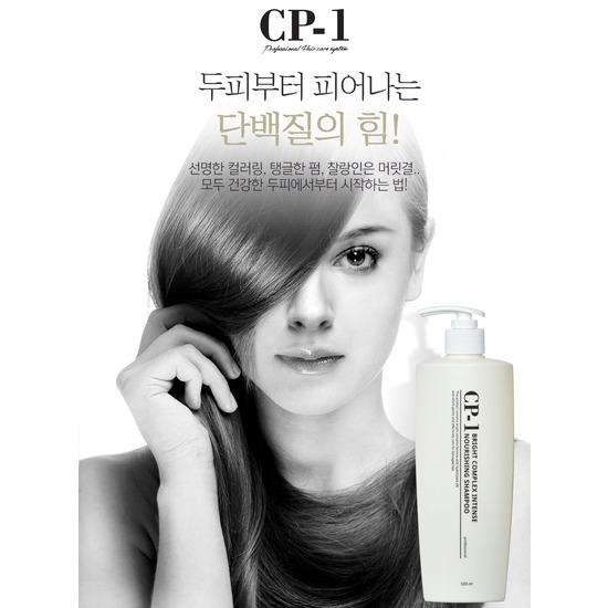 Протеиновый шампунь для волос CP-1 Bright Complex Intense Nourishing Shampoo Esthetic House (фото, вид 2)