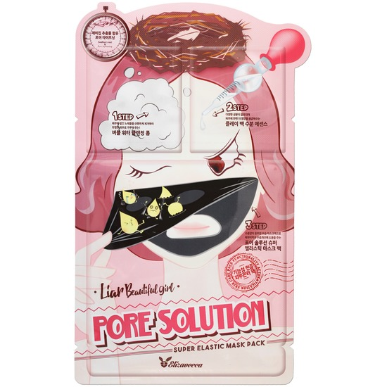 3-шаговая маска для проблемной кожи лица 3-step solution super elastic mask pack Elizavecca (фото, вид 3)