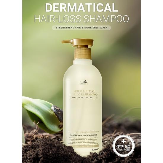 Шампунь против выпадения волос Dermatical Hair Loss Shampoo Lador Lador (фото, вид 1)