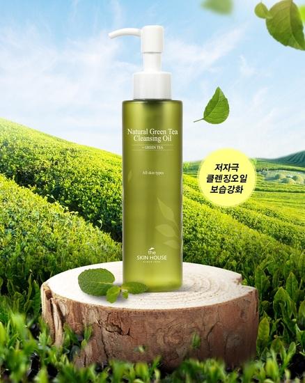 Гидрофильное масло с экстрактом зелёного чая Natural Green Tea Cleansing Oil The Skin House (фото, вид 1)