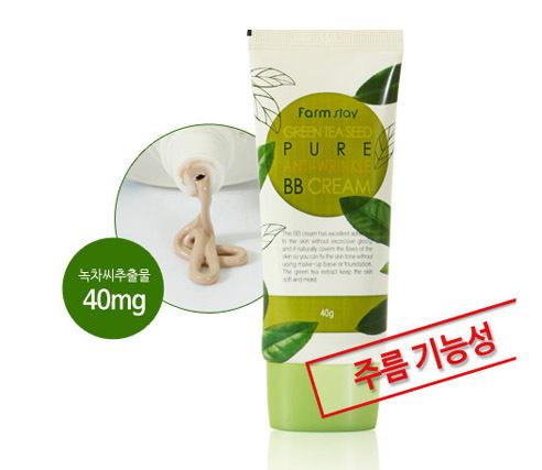 Антивозрастной ББ крем с семенами зеленого чая Green Tea Seed Pure Anti-Wrinkle BB Cream FarmStay (фото, вид 1)