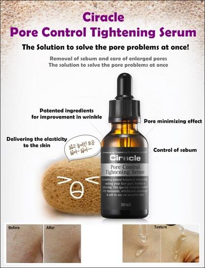 Сыворотка для сужения пор Pore Control Tightening Serum Ciracle (фото, вид 1)