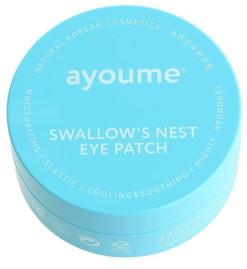 Подтягивающие патчи для глаз с экстрактом ласточкиного гнезда Ayoume (фото, патчи под глаза с ласточкиным гнездом)