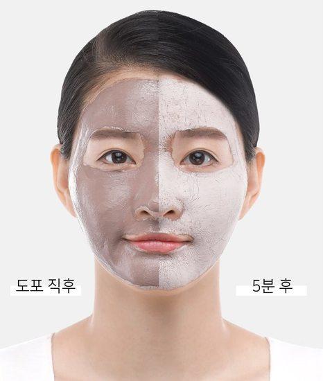 Очищающая маска с вулканической глиной и морской солью Petitfee (фото, вид 1)