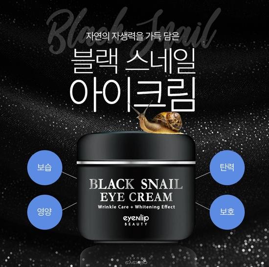 Многофункциональный крем для кожи вокруг глаз Black Snail Eye Cream Eyenlip (фото, вид 1)