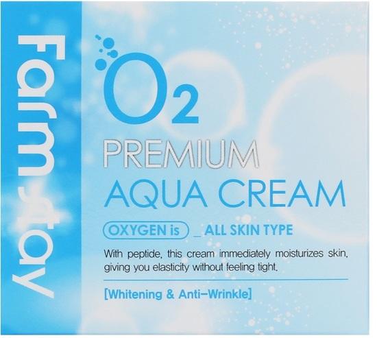 Увлажняющий крем с кислородом O2 FarmStay (фото, вид 1)