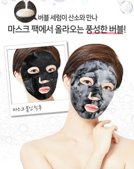 Тканевая кислородная маска-серум для лица Elizavecca (фото, вид 1)