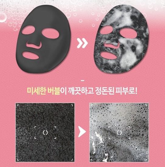 Тканевая кислородная маска-серум для лица Elizavecca (фото, вид 2)