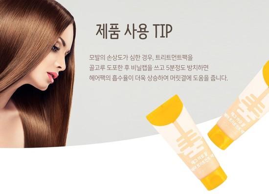 Питательная маска для блеска волос с экстрактом желтка и мёда May Island (фото, вид 1)