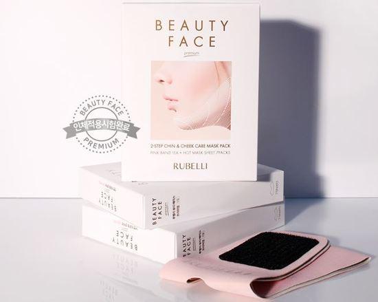 Обновленный набор масок для подтяжки контура лица Rubelli Beauty Face Premium (фото, вид 1)