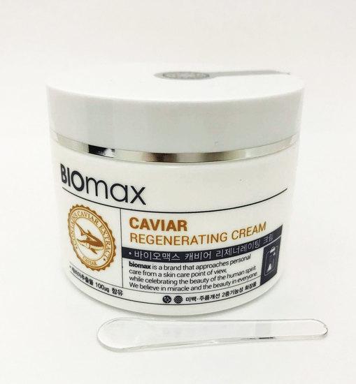Восстанавливающий крем для лица с экстрактом икры BIOmax (фото, вид 1)