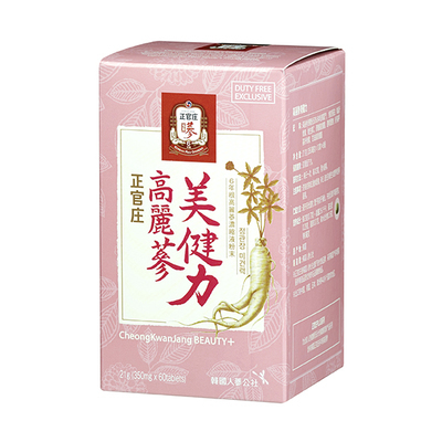 БАД Beauty Plus с женьшенем гиалуроновой кислотой и коллагеном для женщин Cheong Kwan Jang (фото, вид 1)