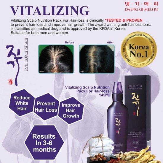 Регенерирующая маска эмульсия для кожи головы против выпадения волос Vitalizing Daeng Gi Meo Ri (фото, вид 2)