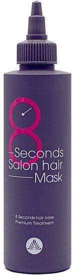Восстанавливающая маска для волос салонный эффект за 8 секунд Masil (фото, вид 1)
