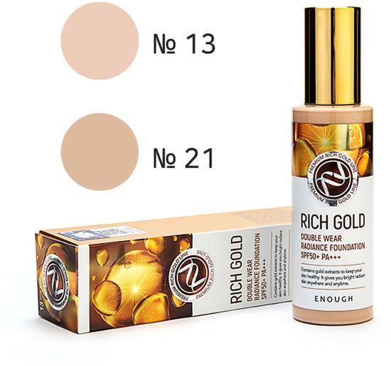 Тональная основа с золотом для сияния кожи Rich Gold Double Wear Radiance Foundation SPF 50 Enough (фото, вид 1)