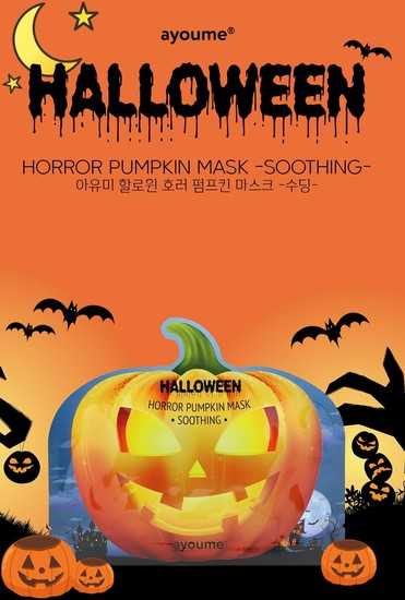 Успокаивающая тканевая маска для лица Halloween Horror Pumpkin Mask Soothing Ayoume (фото, вид 1)