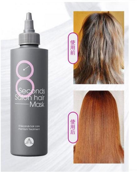 Восстанавливающая маска для волос салонный эффект за 8 секунд Masil (фото, вид 2)