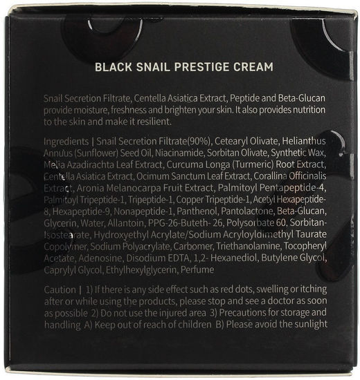 Крем для лица c муцином черной улитки Black Snail Prestige Cream Ayoume (фото, вид 3)