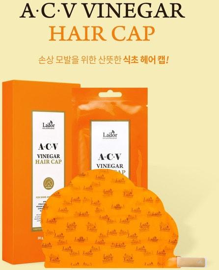 Освежающая маска шапка для поврежденных волос ACV Vinegar Hair Cap Lador (фото, Lador ACV Vinegar Hair Cap)