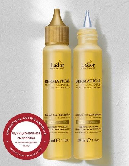 Премиум сыворотка от выпадения волос Dermatical Active Ampoule Lador (фото, Lador dermatical active ampoule)