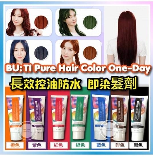Временная краска для волос Bu:Ti Pure Hair Color (фото, вид 3)