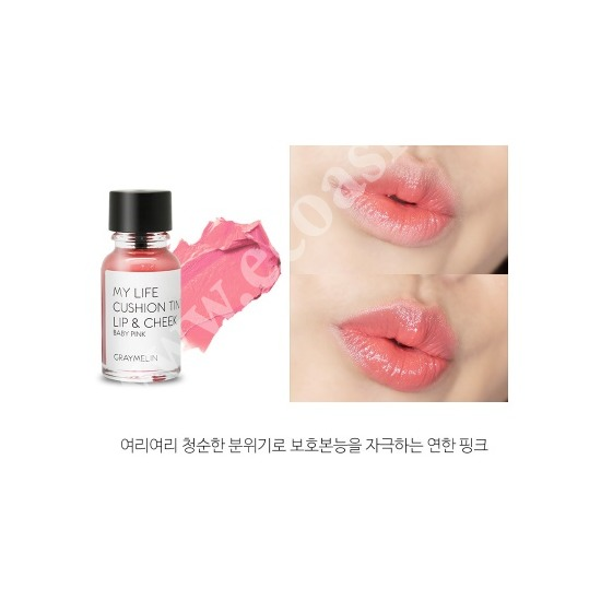Тинт для губ и щек цвета baby pink Graymelin (фото, вид 1)