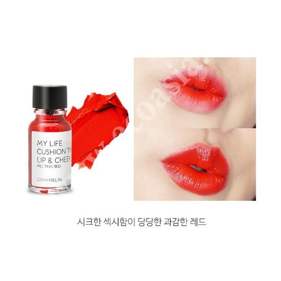 Тинт для губ и щек цвета melting red Graymelin (фото, вид 1)