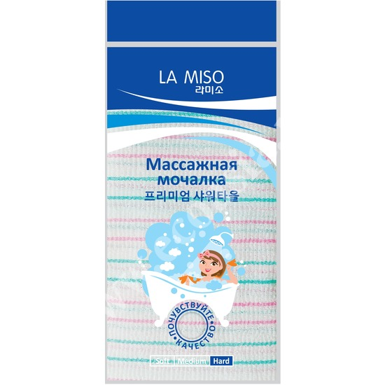 Корейская массажная мочалка жесткая La Miso (фото, вид 1)