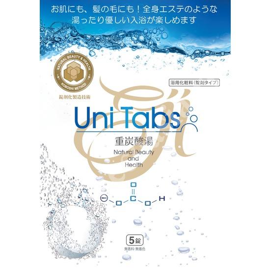 Таблетки бикарбоната Uni Tabs инновация в мире термальных SPA (фото, вид 1)