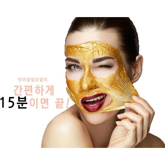 Золотая маска-пленка Gold Peel Off Mask Yu.R (фото, вид 1)