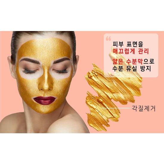 Золотая маска-пленка Gold Peel Off Mask Yu.R (фото, вид 2)