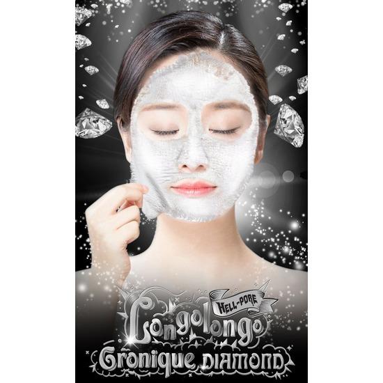 Бриллиантовая маска-плёнка для лица с алмазным порошком Elizavecca (фото, вид 3)