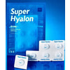 Super Hyalon Ampoule VT Cosmetics
