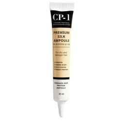 Несмываемая сыворотка для волос с протеинами шёлка CP-1 Premium Silk Ampoule Esthetic House. Вид 2