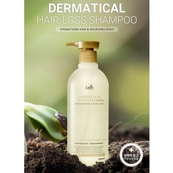 Шампунь против выпадения волос Dermatical Hair Loss Shampoo Lador Lador. Вид 2