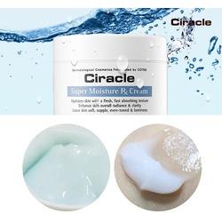 Супер увлажняющий крем для лица сужающий поры Ciracle. Вид 2