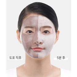 Очищающая маска с вулканической глиной и морской солью Petitfee. Вид 2