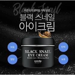 Многофункциональный крем для кожи вокруг глаз Black Snail Eye Cream Eyenlip. Вид 2